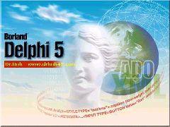 Delphi 5 торрент скачать - фото 9